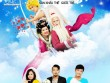 Lịch chiếu phim rạp Quốc gia từ 23/9-29/9: Thần tiên cũng nổi điên