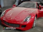 Thế giới - Dân TQ đổ xô đấu giá siêu xe của tỉ phú mafia Lưu Hán