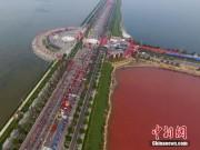 Phi thường - kỳ quặc - TQ: Hồ nước muối cổ đại bỗng chuyển màu hồng bí ẩn