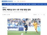 Bóng đá - Nhà vô địch Hàn Quốc muốn chiêu mộ Xuân Trường