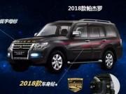 """SUV  """" ế """"  nhất Việt Nam bất ngờ được nâng cấp lên đời 2018"""