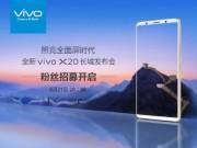 Thời trang Hi-tech - Lộ thông số của smartphone tầm trung Vivo X20