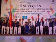Thể thao - Đoàn Thể thao người khuyết tật VN đặt mục tiêu cao giải châu Á