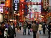 """Tài chính - Bất động sản - Kinh tế Trung Quốc """"vượt mặt"""" Mỹ"""