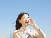 Cẩm nang tìm việc - 7 cách để thành công trong những việc bạn chưa từng làm