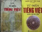 Giáo dục - du học - Thu hồi, tiêu hủy từ điển tiếng Việt của tác giả Vũ Chất