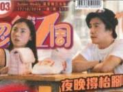 """Phim - """"Người mới"""" của Trương Bá Chi bị chê xấu xí"""