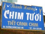 """Cười 24H - Biển quảng cáo """"độc"""" chỉ có tại Việt Nam"""