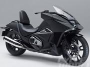 Tin tức ô tô - xe máy - Công bố giá Honda NM4 Vultus