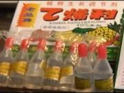 Video An ninh - Hóa chất độc tràn lan, sức khỏe người dân bị phó mặc