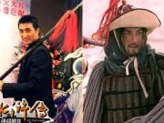 Phim - Điều ít biết về DV Lâm Xung bị bắt vì ma túy