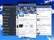 """Thời trang Hi-tech - Điểm tên các ứng dụng """"ngốn"""" pin nhất trên Android"""
