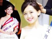 """Làm đẹp - """"Thiên thần"""" xứ hoa anh đào hút hồn giới trẻ Nhật"""