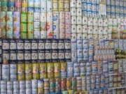Thị trường - Tiêu dùng - Bộ Tài chính đề nghị DN giảm quảng cáo để hạ giá sữa