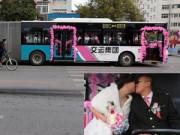 Bạn trẻ - Cuộc sống - TQ: Chú rể rước dâu bằng xe buýt dài 18m