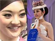 Làm đẹp - Hoa hậu Quốc tế Nhật Bản bị chê bai dữ dội