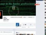 Video An ninh - Cảnh báo tình trạng lừa đảo qua mạng xã hội Facebook