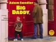 Star Movies 7/12: Big Daddy