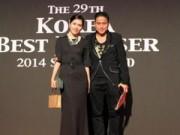 Phim - Vợ chồng Minh Tiệp làm khách VIP trên thảm đỏ Hàn Quốc