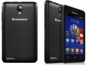 Dế sắp ra lò - Lenovo tung smartphone chuyên nghe nhạc giá rẻ