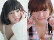 Làm đẹp - Gương mặt trẻ thơ của nữ ca sĩ Nhật 20 tuổi