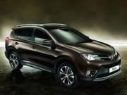 Ô tô - Xe máy - Toyota công bố giá RAV4 Edition S