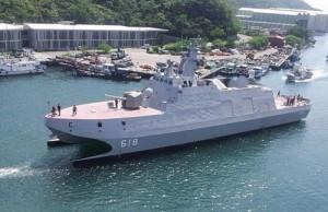 """Tin tức trong ngày - Video: Đài Loan khoe """"sát thủ tàu sân bay"""" trên Biển Đông"""