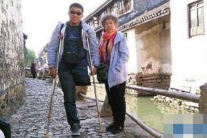 Bạn trẻ - Cuộc sống - Chàng trai dùng tiền bồi thường để đưa mẹ đi du lịch