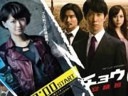 Giải trí - Loạt phim Nhật đặc sắc trên màn ảnh nhỏ tháng 12