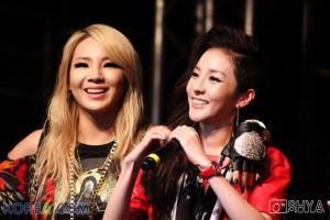 Nóng bừng với màn biểu diễn của 4 kiều nữ 2NE1 tại Nhật