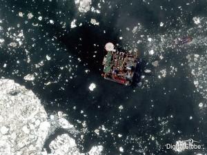 Công nghệ thông tin - Những bức ảnh vệ tinh ấn tượng nhất năm 2014