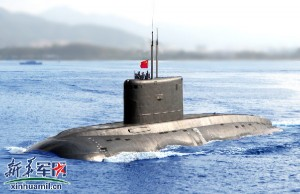Tin tức trong ngày - Tình huống tàu ngầm TQ suýt đắm dưới biển