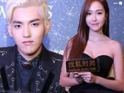 """Ngôi sao điện ảnh - Jessica và Kris trở thành """"Biểu tượng thời trang châu Á"""""""