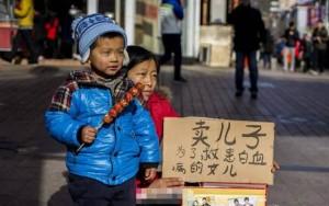 8X + 9X - Mẹ nghèo cắn răng bán con trai để cứu con gái