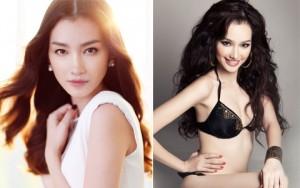 Người mẫu - Hoa hậu - Trúc Diễm lọt top 100 gương mặt đẹp nhất thế giới