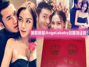 Phim - Tiết lộ nơi diễn ra đám cưới bạc tỷ của Huỳnh Hiểu Minh