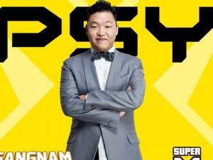 """Rộ tin cha đẻ  """" Gangnam Style """"  sắp sang Việt Nam"""