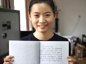 Giáo dục - du học - Du học sinh Việt gây sốt vì viết tiếng Trung quá đẹp