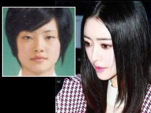 """Làm đẹp - """"Phạm Băng Băng xứ Hàn"""" bị chê giống búp bê ma"""