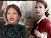 """Phim - Bạn gái Lee Min Ho bị """"hớ"""" vì phát ngôn thiếu kiến thức"""
