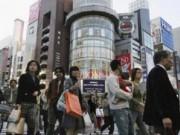 Tài chính - Bất động sản - Kinh tế Nhật Bản bước vào suy thoái