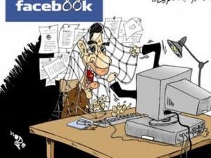"""Tin tức trong ngày - Bình luận """"sếp"""" trên Facebook thế nào thì không phạm luật?"""