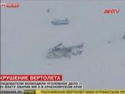 An ninh thế giới - Trực thăng Nga lại rơi, ít nhất 15 người thiệt mạng