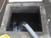 An ninh Xã hội - Đổ thuốc diệt cỏ vào bể nước nhà em dâu