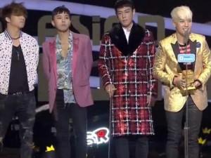Big Bang thống lĩnh giải thưởng tại MAMA 2015