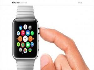 Thời trang Hi-tech - Doanh số Apple Watch hứa hẹn cán mốc 12 triệu chiếc