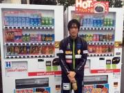 """Bóng đá - Tuấn Anh trước thử thách """"cao như núi"""" ở Nhật Bản"""