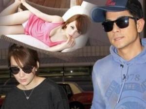 """Ca nhạc - MTV - """"Tình trường dậy sóng"""" của tình trẻ Quách Phú Thành"""