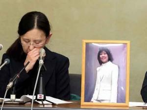 Thế giới - Nhật: Bồi thường 25 tỷ cho nhân viên tự tử vì làm quá sức