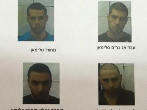 Israel bắt 5 người ủng hộ IS, âm mưu khủng bố
